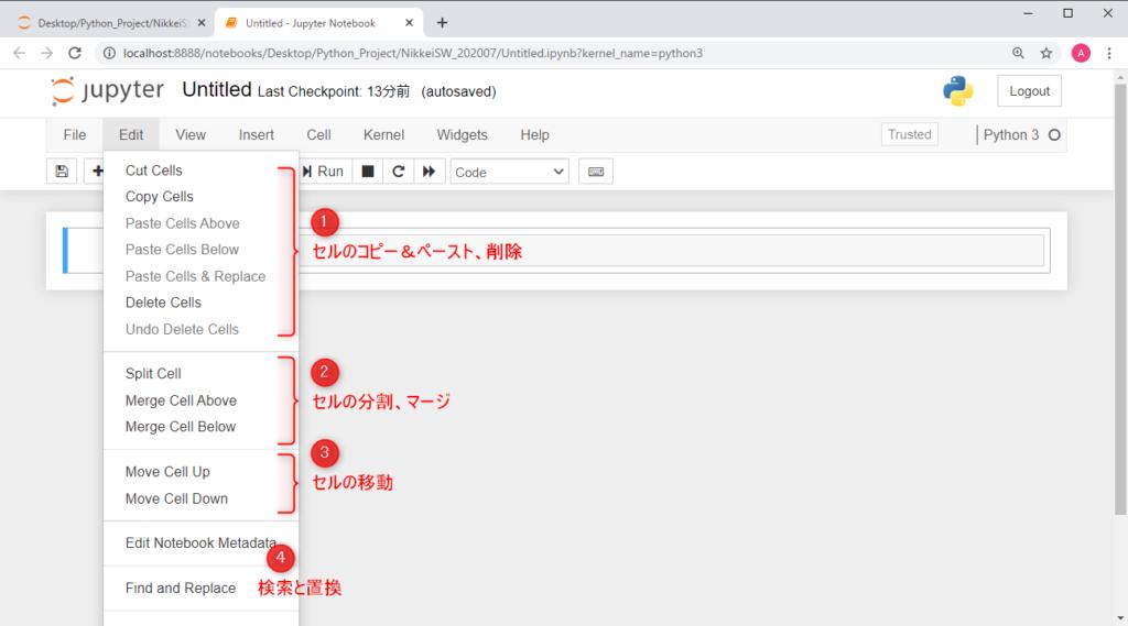 python_IDE_JupyterNotebook Edit-mode