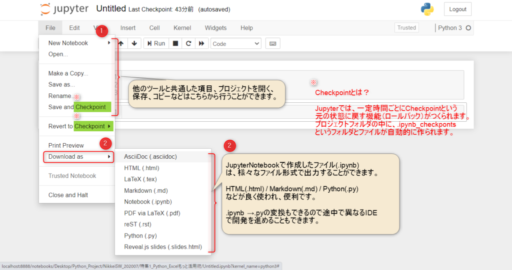 python_IDE_JupyterNotebook File_Menue