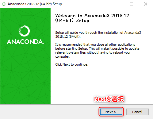 Anaconda_のインストール方法1