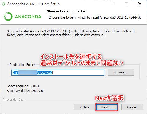 Anaconda_のインストール方法4