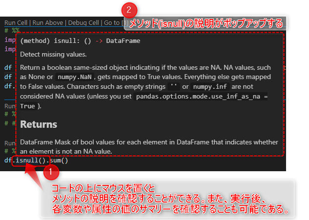VScodeでPythonと連携_ヒント